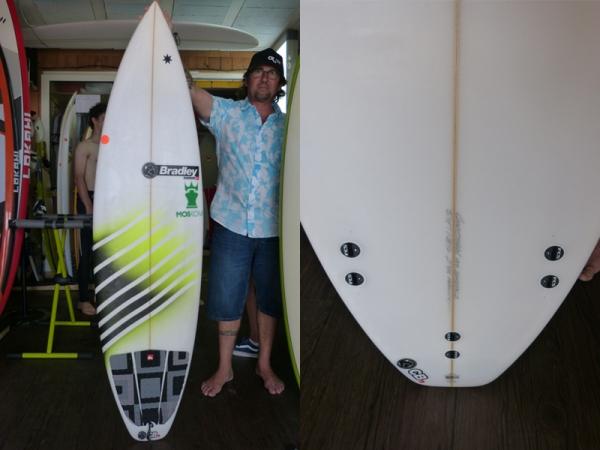 occasions surf shops juillet 2013 news local lacanau. Black Bedroom Furniture Sets. Home Design Ideas